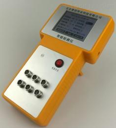 觸屏土壤水分測試儀