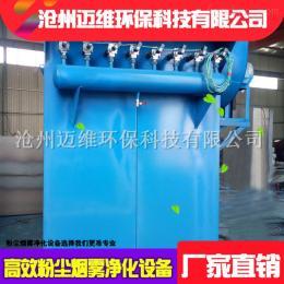 布袋除尘机小型脉冲布袋除尘器 除尘器生产厂家 小型布袋除尘器