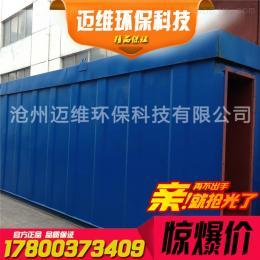 布袋除尘器布袋除尘器 工业除尘设备