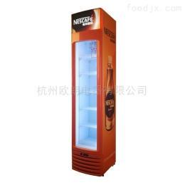 RSC-150B杭州欧朗150升饮料冷热一体两用展示柜