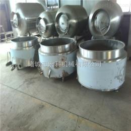 HK-50高压蒸煮锅 立式压力温度可控 酱卤肉类专用锅 宏科可定制电加热