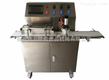 XWC-5000型全自动月饼成形机