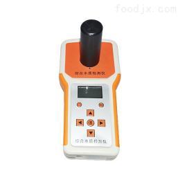综合水质检测仪