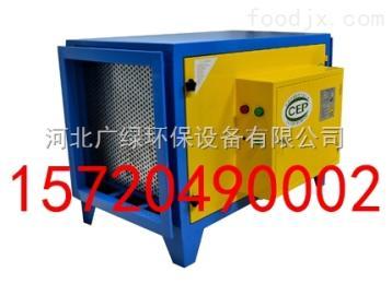 GL-3000湖南石化煉油廠油氣廢氣處理工程
