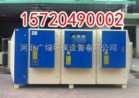 GL-20000碳纖維廠酸氣煙氣收集凈化設備
