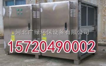 GL-2000專業治理骨粉廠魚粉廠車間臭味臭氣治理