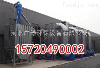 GL-2000泊頭五金廠浸塑廢氣有效凈化設備