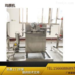 150L小型巴氏奶生产线-牛奶加工流程