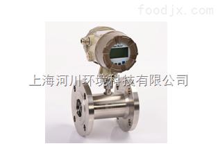 DN0.5~DN600液体涡轮流量计