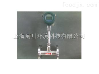 DN10~DN80管道式热式气体质量流量计