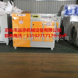 飼料廠廢氣UV光氧凈化器處理新方法印刷廠油墨廢氣處理裝置