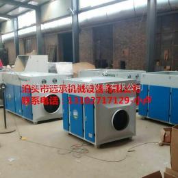 uv光氧催化廢氣處理設備 等離子煙霧凈化器 UV光解處理器 環保設備
