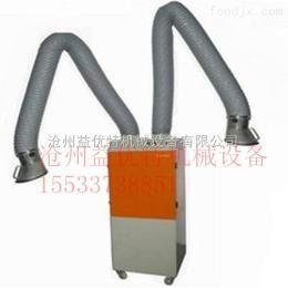 yyt滄州移動式焊煙凈化器益優特多工位焊煙除塵器