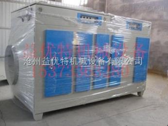 yyt滄州益優特uv光氧廢氣凈化設備
