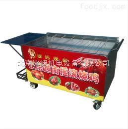 bj76全自动翻转木炭烧烤炉|六排摇滚烤鸡腿车