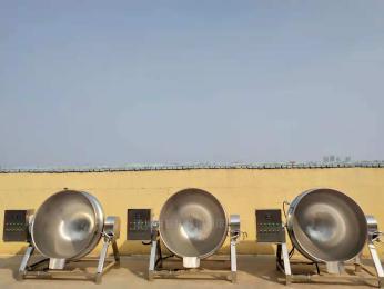 400L不锈钢卤煮锅、蒸汽夹层锅、电加热蒸煮锅
