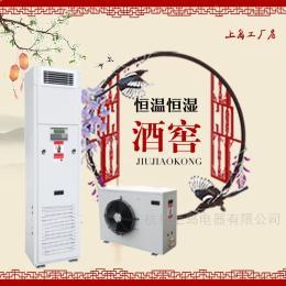 SDHF-7?#24179;?#24658;温恒湿机?#24179;?#31934;密空调地下室工业除湿
