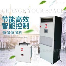 SDHF-45实验室机房档案室恒温恒湿除湿机精密空调