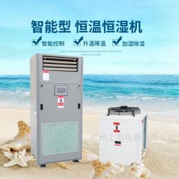 SDHF-30恒温恒湿空调机组恒温除湿机