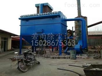 GMC锅炉布袋除尘器在各行业?#26800;?#36816;用