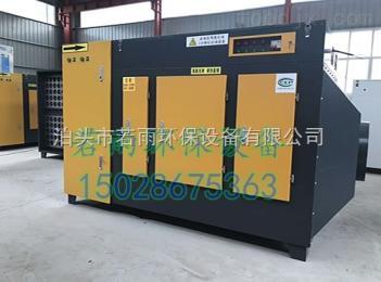 MJ-DLZUV光氧凈化器及光氧凈化設備供貨商