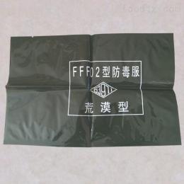 各种规格荒漠型防毒服真空袋钴粉金属粉末铝箔袋