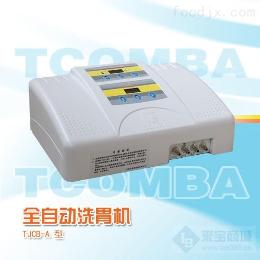 TJCB-A新品上市,康贝洗胃机惊爆价来袭