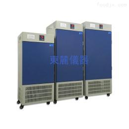 SPX-70F智能控溫生化培養箱選型