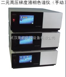GI-3000-02通用GI-3000-02 二元高壓梯度液相色譜儀(手動進樣)