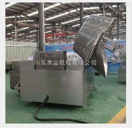 YZ-1500型油水分离 油水混合型油炸锅