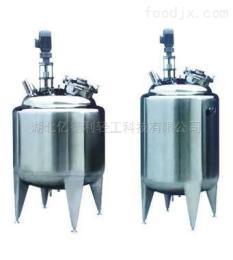 定制进口 小型 中药口服液 配液搅拌罐 体积