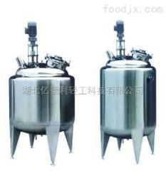 定制機械攪拌 低溫 醫藥 配液攪拌罐 生產廠