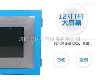 KTC158煤礦防爆PLC控制箱的故障排除方法
