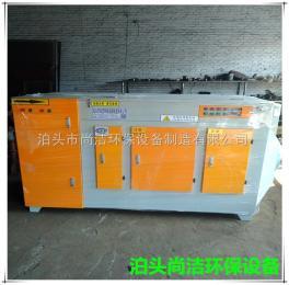 SJ-GD-10000泊头尚洁环保设备-光氧等离子一体机 工业废气处理设备
