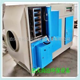 SJ-GD-10000河北废气处理设备光氧废气净化器UV光解环保设备光氧等离子一体机