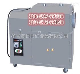 北京北京炒油炒面機器廠家|自動炒面粉鍋|面粉滾筒炒貨機