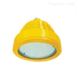 防爆平台灯LED   BPC8720LED
