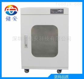 CAFS深圳150L防静电快速除湿防潮箱