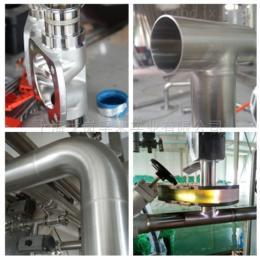 GFO乳制品潔凈管路焊機