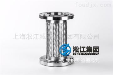 按订单大同SUS304不锈钢金属软管耐温度高