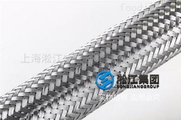 按訂單吉林DN150mm金屬軟管/柔性金屬接頭