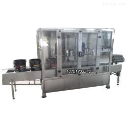 GLZON小型双杆螺旋自动粉料灌装机