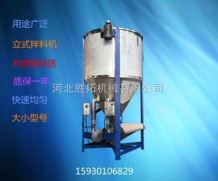 0828大型立式塑料搅拌机塑料加热搅拌机塑料烘干混合搅拌机