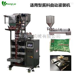 XY-800A/B醬(液)體包裝機