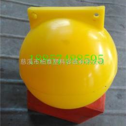 FQ水上PE塑料浮球警戒专用警示浮球