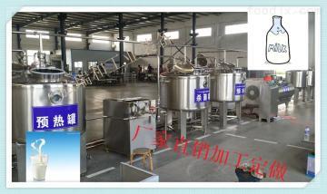 1000巴氏奶生產設備