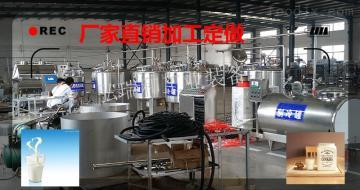 1000巴氏鮮奶機,全套巴氏奶生產線生產廠家
