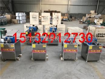 60型80型100型130型河北多功能面食机小型面食机价格商用新型面食机厂家
