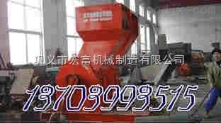 HF-600宏富金属破碎机厂家解决方案