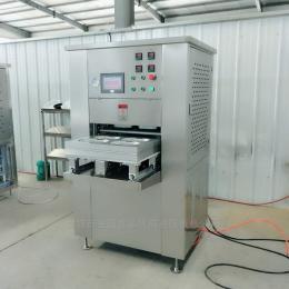 JCFH-4脂渣封盒封口包装机